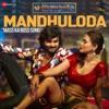 Mandhuloda From Sridevi Soda Center Single