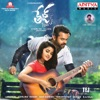 Tej I Love You Original Motion Picture Soundtrack EP
