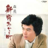 Shinjyuku Minatomachi