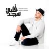 Qalbi Sajad - Maher Zain mp3