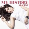 MY HISTORY - Single