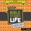 God I Love You-BSFL Preschool Worship SU18-Single - LifeWay Kids Worship