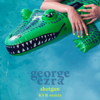 George Ezra - Shotgun (KVR Remix) artwork