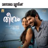Theevram (Original Motion Picture Soundtrack) - EP