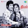 Dheepam (Original Motion Picture Soundtrack) - Single