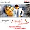Nuvvostanante Nenoddantana (Original Motion Picture Soundtrack)