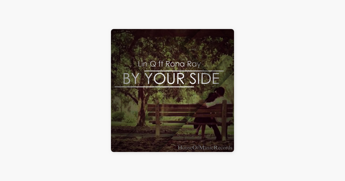 Miraculous By Your Side Feat Rona Ray Single By Lin Q Evergreenethics Interior Chair Design Evergreenethicsorg