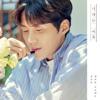 Reason - Epitone Project & Kim Seon-Ho mp3