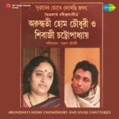 Arundhati Home Chowdhury and Sivaji Chatterjee