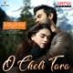 O Cheli Tara From Sammohanam Single