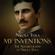 Nikola Tesla - My Inventions: The Autobiography of Nikola Tesla (Unabridged)