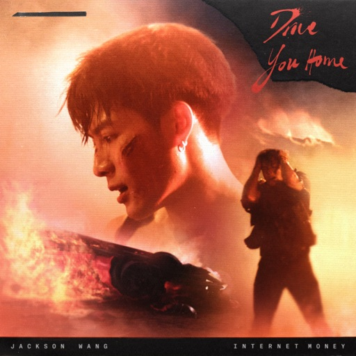 Art for Drive You Home by Internet Money & Jackson Wang