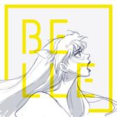 歌よ - Belle