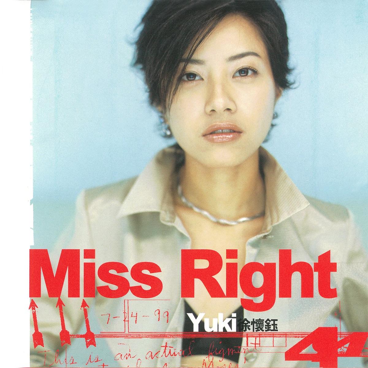 Watch Yuki Hsu video
