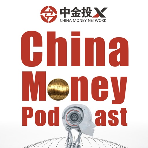 Cover image of China Money Podcast - Audio Episodes
