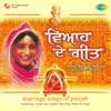 Marriage Songs of Punjab