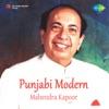 Punjabi Modern Mahendra Kapoor Single