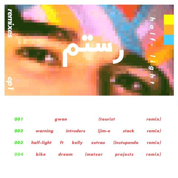 Half-Light Remixes: EP1 - EP
