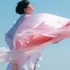 13. LOVE - EP - 向井太一
