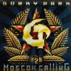 Gorky Park - Moscow Calling обложка