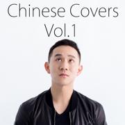 Chinese Covers, Vol. 1 - Jason Chen - Jason Chen