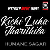 Humane Sagar