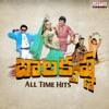 Balakrishna All Time Hits
