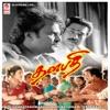 Thalapathi (Original Motion Picture Soundtrack)