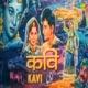 Kavi Original Motion Picture Soundtrack EP