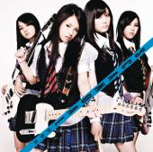 [Download] Shoujyo S MP3