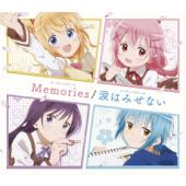 Memories - Comicgirls