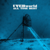 ALL TIME BEST -FAN BEST- (EXTRA EDITION) - UVERworld