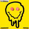 Farruko - Pepas artwork