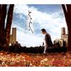 Masashi Sada - Tokoshihe portada