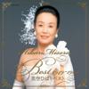 Hibari Misora Best 1949-1963 - Hibari Misora
