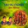 Sri Skandha Guru Kavasam
