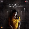 Kolamaavu Kokila CoCo Original Motion Picture Soundtrack