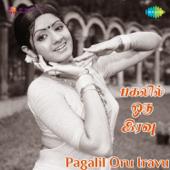 Pagalil Oru Iravu (Original Motion Picture Soundtrack) - EP