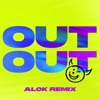 out-out-feat-charli-xcx-saweetie-alok-remix-single
