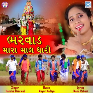 Kala Chashma Mathe Paghdi - Single by Hansha Bharwad on