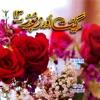 Geet Aur Zaboor Vol 13