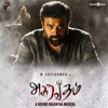Asuravadham Original Motion Picture Soundtrack Single