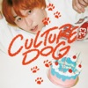 Culture Dog by Mega Shinnosuke