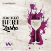Likavod Shabbos (feat. Zusha & the LPR Project) - EP - Beri Weber