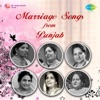 Marriage Songs from Punjab