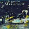 DJ Max Star - Bickenhead Freestyle