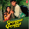 Qayamat Se Qayamat Tak (Original Motion Picture Soundtrack)