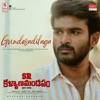 Gundesadilaga From SR Kalyanamandapam Single