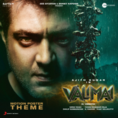 Valimai Motion Poster Theme <br />    Valimai   Mp3 Song Download