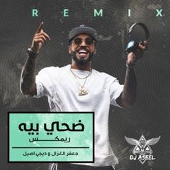 Daha Bia ( Remix )